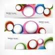 Abstract modern website banner set vector — Stock Vector