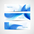 Abstract new wave header vector set — Stock Vector #10696961
