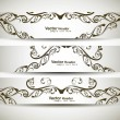 Abstract banners on different floral — Stock Vector