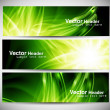 Abstract bright colorful banner — Stock Vector
