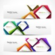 Abstract modern website banner — Stock Vector #9805345