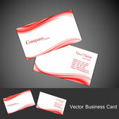 New business card set vector — Stock Vector
