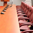 Stock Photo: Conference table