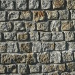 Granite wall — Stock Photo #10424677