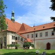 Monastery in Czech Republic — Stock Photo