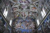 Sistine Chapel interior — Stock Photo