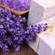 Lavender spa — Stock Photo #9510798