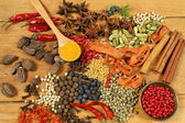 Spices composition — Stock Photo