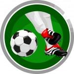 Soccer Ball Soccer Ball Soccer Ball — Stock Vector