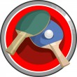 Royalty-Free Stock  : Rackets for table tennis