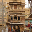 City view of Jaisalmer — Foto de Stock