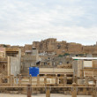 Jaisalmer city view — Stockfoto
