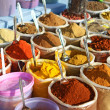 Indian spicies — Foto de Stock