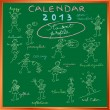 Calendar 2013 student profile cover — Stock Photo