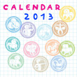 Stock Photo: 2013 zodiac calendar cover