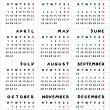 2013 calendar year of snake — Stock Photo #10273629