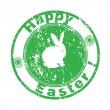 Easter greetings stamp — Stockfoto