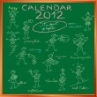 Calendar 2012 student profile cover — Stock Photo #10274695