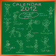 Stock Photo: Calendar 2012 student profile cover