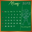 2012 calendar 5 may for school — Stockfoto