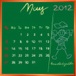 Stock Photo: 2012 calendar 5 may for school