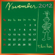 2012 calendar 11 november for school - Stock Photo