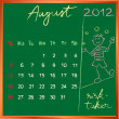 2012 calendar 8 august for school — Stock Photo