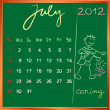 2012 calendar 7 july for school — Stock Photo #10274746