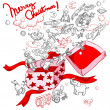 Merry christmas gift box — Foto de Stock