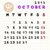 October 2013 — Stock Photo