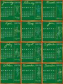 календарь на 2012 год с профилем студент — Стоковое фото