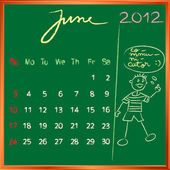 2012 calendar 6 june for school — Stock Photo