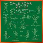 календарь 2012 студент профиль крышка — Стоковое фото