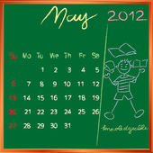 2012 calendar 5 may for school — Stock Photo
