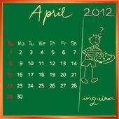 2012 calendar 4 april for school — Stock Photo