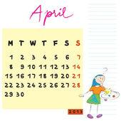 April 2013 kids — Stock Photo