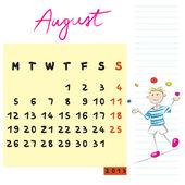 август 2013 дети — Стоковое фото