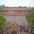 Постер, плакат: Baolin Temple in Shunde Foshan district China