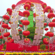 Chinese New Year celebration - Foto de Stock