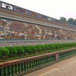 Baomo Garden is located in Zini Village, Shawan Town China — Stock Photo #10696154