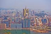 Aerial view Macau, China — Stock Photo