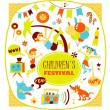 Children Festival — Vector de stock #8492720