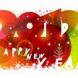 Stock Vector: New year poster 2012