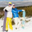 Royalty-Free Stock Photo: Two snowboarders