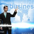 World Business Background — Stock Photo #8870432