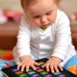 Baby playing — Stock Photo #10621633