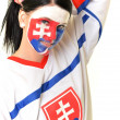 Stock Photo: Slovakihockey fan