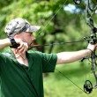 Royalty-Free Stock Photo: Portrait of a professional archer