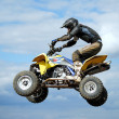Stock Photo: Quad rider