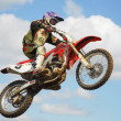 Mx rider jumping — Foto Stock